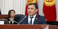 Спикер Жогорку Кенеша, депутат от фракции Кыргызстан Дастан Джумабеков. Архивное фото