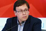 Российский политолог, преподаватель Национального исследовательского университета Высшая школа экономики Григорий Лукьянов. Архивное фото