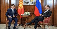 Премьер-министр Сапар Исаков Ереванда өтүп жаткан ЕАЭБ саммитинин алкагында Россиянын өкмөт башчысы Дмитрий Медведев менен жолугушуу учурунда