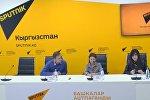 Награждение ивент-компаний обсудили в МПЦ Sputnik Кыргызстан