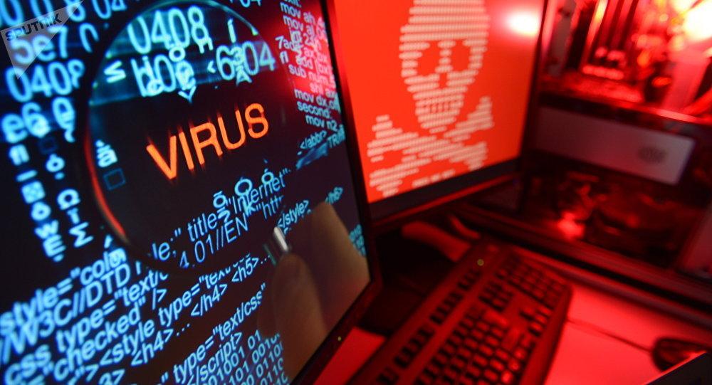 Компьютердик вирус. Архивдик сүрөт