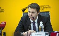 Первый вице-премьер Артем Новиков. Архивное фото
