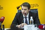Экс-министр экономики КР Артем Новиков. Архивное фото