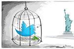 Американская соцсеть Twitter в четверг заблокировала рекламу с аккаунтов телеканала RT и информационного агентства Sputnik. Как пояснили в компании, данное решение принято на основании расследования российского вмешательства в президентские выборы в США в 2016 году.