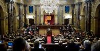 Заседание парламента Каталонии, на котором депутаты проголосовали за независимость от Испании.