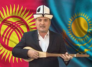 Жеңишбек акын Назарбаевге кайрылды: өзгөчө катуу кетпеңиз, өзөккө ууну сеппеңиз