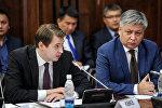 Экономика министри Артем Новиков өкмөттүн жыйынында