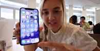 Apple уволила отца девушки, сделавшей обзор iPhone X до его выхода