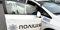 Автомобиль сотрудников Украинской полиции в Киеве.
