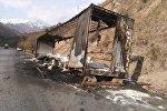 На трассе Бишкек — Ош сгорела большегрузная машина с 23 тоннами сахара