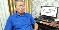 Экс-депутат Жогорку Кенеша, общественный деятель Жыпар Жекшеев. Архивное фото