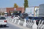 Пробка из автомобилей на границе между Кыргызстаном и Казахстаном на КПП Ак-Тилек. Архивное фото