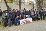 Бишкектеги Казакстандын элчилигинин алдына 70-80дей киши нараазычылык акциясына чыгышты