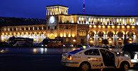 Площадь Республики в городе Ереване. Архивное фото