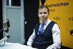 Бишкекский астролог Андрей Рязанцев. Архивное фото