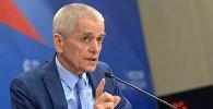Заслуженный врач, государственный деятель, политик Геннадий Онищенко. Архивное фото