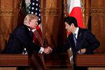 Визит президента США Дональда Трампа в Японию