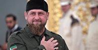 Чеченстан башчысы Рамзан Кадыров. Архивное фото