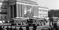 Празднование дня Великой Октябрьской социалистической революции