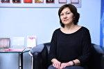 Заведующая отделением радиогинекологии и брахитерапии Национального центра онкологии Чынара Батырканова. Архивное фото