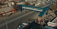 Открылся первый пешеходный мост в Бишкеке — как он выглядит