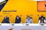 Проект Культур-Мультур! обсудили в МПЦ Sputnik Кыргызстан