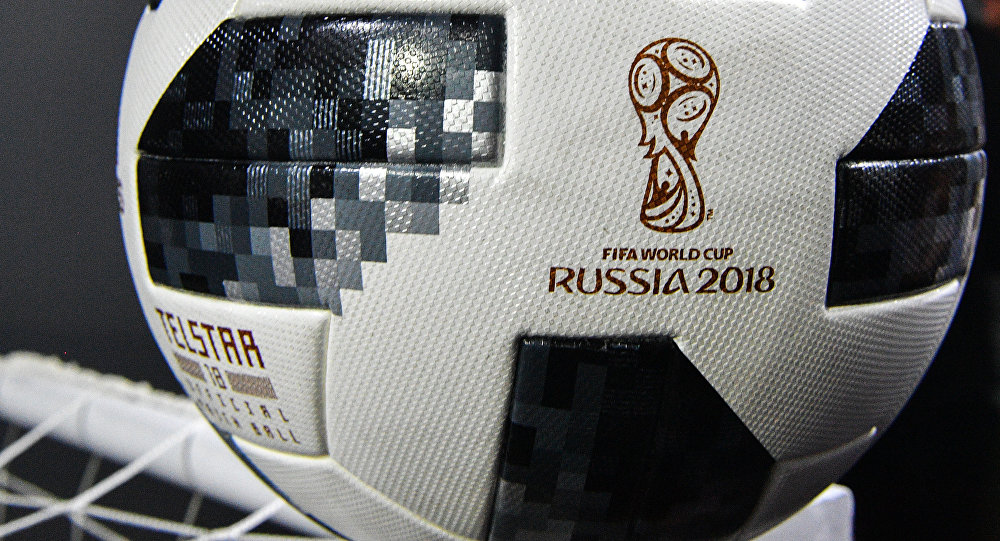 Москва шаарында 2018-жылы өтө турган футбол боюнча дүйнө чемпионатында ойнолчу расмий топ көрсөтүлдү