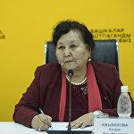 Первый секретарь ЦК Коммунистической партии Кыргызстана, председатель народного движения За союз и братство народов Клара Ажыбекова