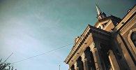 Международный университет Кыргызстана. Архивное фото