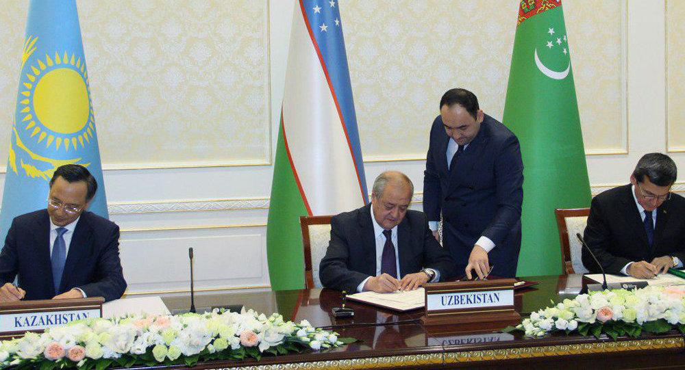 Узбекистан, Казахстан иТуркменистан подписали договор оточке стыка госграниц