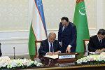 Главы МИД Узбекистана, Туркменистана и Казахстана во время подписания договора о районе точки стыка государственных границ трех государств