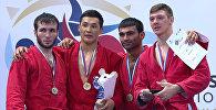 Кыргызстанский дзюдоист Раимкул Бекназар уулу (второй слева) на церемонии награждения на чемпионате мира по боевому самбо