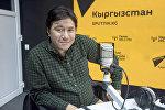 Известный кыргызстанский актер Азиз Мурадиллаев во время интервью Sputnik Кыргызстан