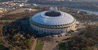 Стадион Лужники в Москве