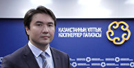 Архивное фото председателя Наблюдательного совета Atameken Business Channel РК Каната Сахариянова