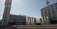 Здание открытого акционерного общества Кыргызтелеком. Архивное фото