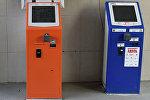 Платежные терминалы. Архивное фото