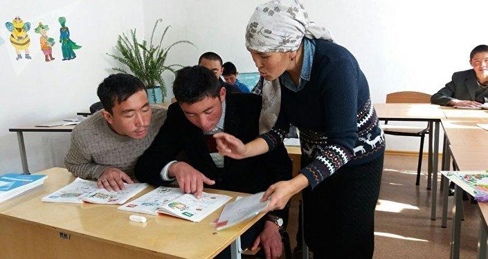 Обучение Памирских кыргызов переселнных в Кыргызстан