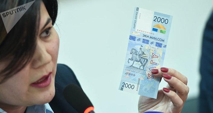 Улуттук банк жаңы 2000 сомдук банкнота чыгарды