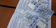Новая памятная банкнота достоинством в 2 тысячи сомов