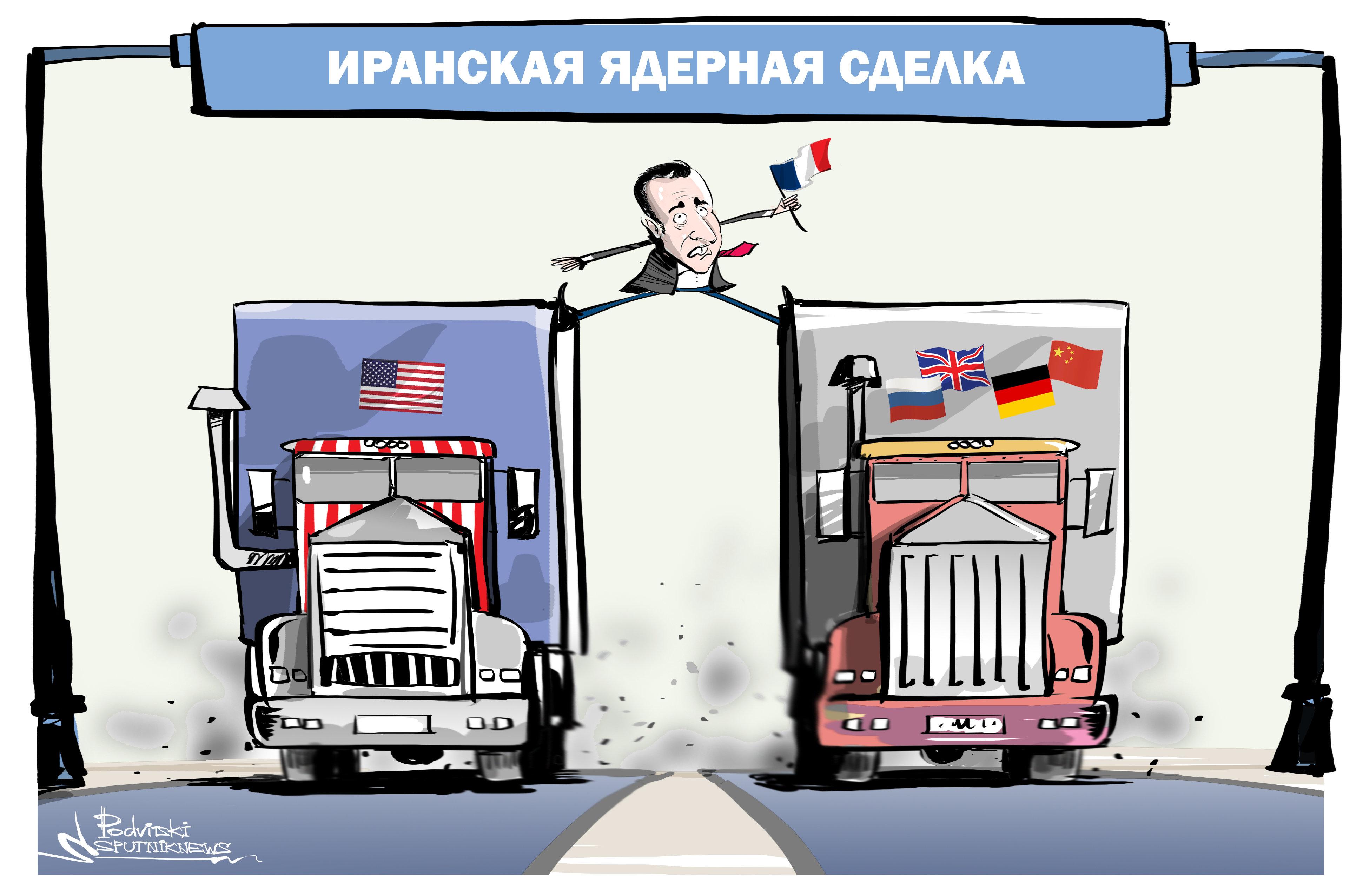 Ядерная балансировка Макрона?