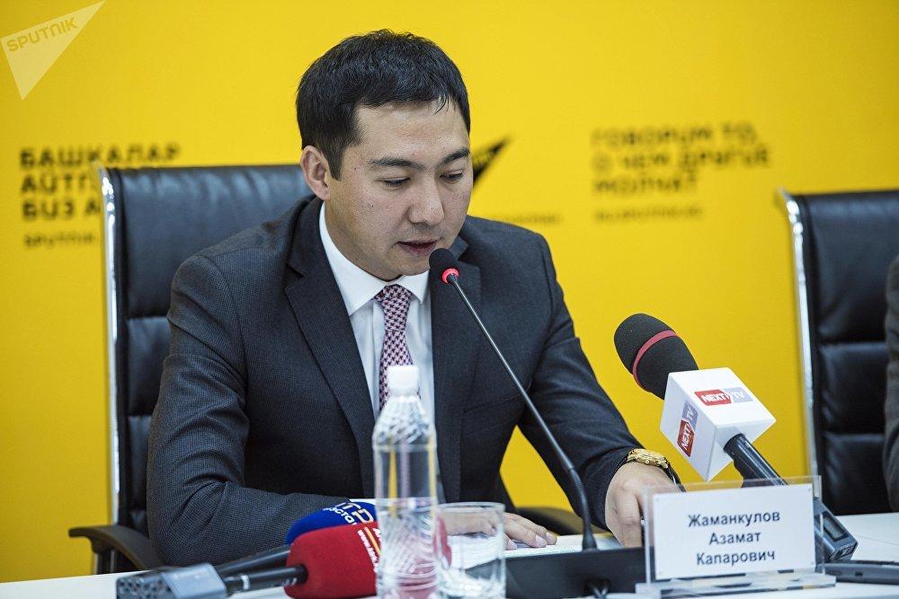 Директор Департамента туризма Азамат Жаманкулов
