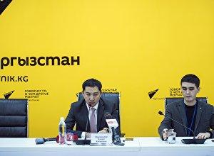 Пресс-конференция Итоги летнего турсезона в Кыргызстане и подготовка к зимнему