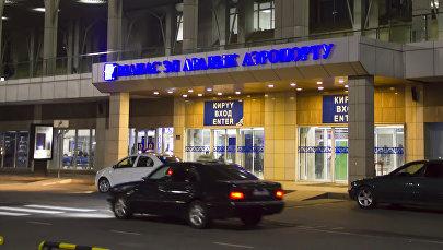 Модернизация международного аэропорта Манас
