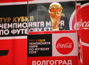 Кубок чемпионата мира по футболу 2018, представленный на стадионе Волгоград Аренда.