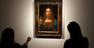 Картина Спаситель мира Леонардо да Винчи. Архивное фото