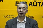 Специалист по энергосбережению Жаныбек Кулумбетов во время интервью на радио Sputnik Кыргызстан