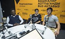 Студенттер Кубра Эрбайракчы, Шодмонбек Хазратов жана Николас Кайемба