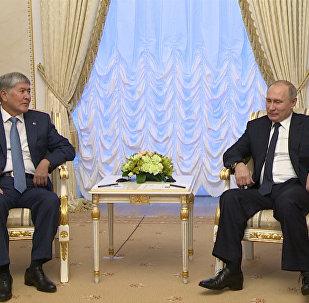 За что Путин похвалил Атамбаева — видеозапись беседы президентов
