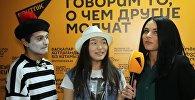 Болеем всей страной! Время выступления кыргызстанки в шоу НТВ
